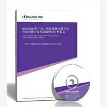 聚磷酸和聚磷酸铵行业市场调研与投资战略规划分析报告
