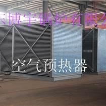空氣預熱器