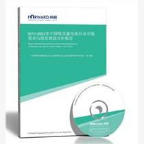 电磁兼容检测行业市场前瞻与投资规划分析报告