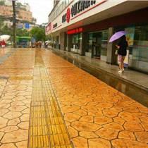 浙江藝術壓紋地坪 壓紋水泥地面 壓印水泥地面保護劑