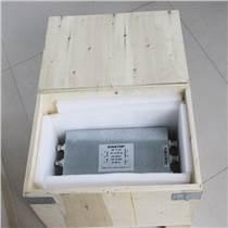 鷹峰NFO-100濾波器 變頻器專用