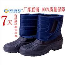 超低溫防護靴子