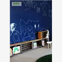 磁善家磁性彩色書寫板居家兒童創意涂鴉墻黛藍彩色墻貼定