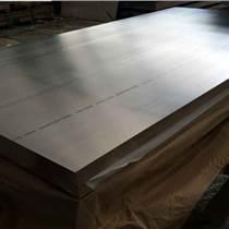 装饰装潢1200纯铝板 出厂硬度