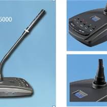 有線會議話筒SE-5000