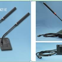 嵌入式話筒 EN-KM21E