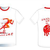 骑行服男女夏季山地车短袖套装自行车上衣骑行裤服装定制