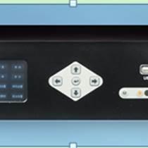 有線會議系統主機:SE-5000M