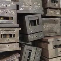 深圳回收模具、回收废模具、回收二手模具