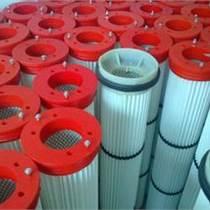 水泥罐除塵器濾芯