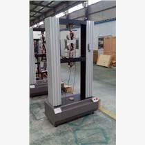 WDW鋁棒拉力試驗機