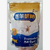 羔羊斷奶用的小羊奶粉代乳粉