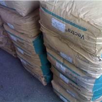 泰科納 LCP E540i 40%礦物增強 低翹曲