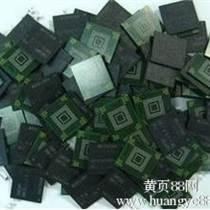 昆山回收聯想手機CPU