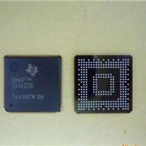 煙臺回收手機FLASH芯片