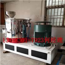 供應廣東高速調味料攪拌機 不銹鋼混合機