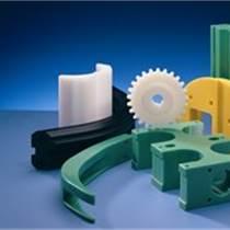 超高分子量聚乙烯链条导轨 UPE机械用塑料导轨 异形件加工