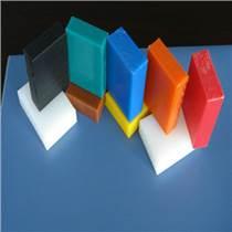 加工定制 耐磨护条护道 聚乙烯链条导轨 塑料导轨垫块