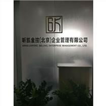 天津武清区注册贸易公司可以享受税收奖励