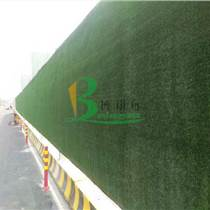 棗莊綠色草皮圍擋廣告設計