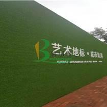 石景山綠色草皮圍擋廣告設計