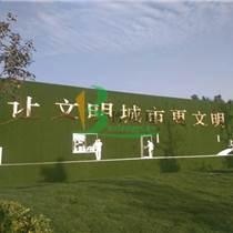 绿假草坪围挡广告牌(图文)