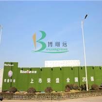 酉陽工地工程塑料草坪,新聞資訊