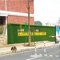 快餐厅墙面草坪效果图