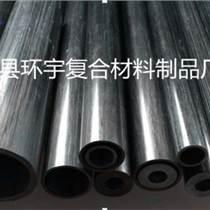 碳纤维轴外径50mm/42mm/40mm