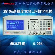 汇高HG2810A高精度LCR数字电桥