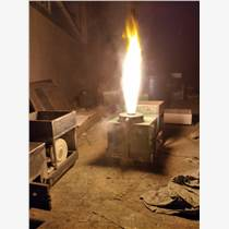 家用生物質顆粒燃燒機 生物質火爐子燃燒器廠家