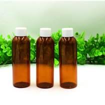 100ml乳液瓶專用分裝瓶 化妝品精華液瓶 藥水瓶