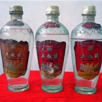 寧河回收飛天茅臺多少錢 寧河回收中華五糧液劍南春郎酒