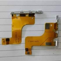 苹果XS天线听筒配件大量求购