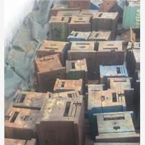 惠州废旧模具塑胶模具电子模具手机模具回收