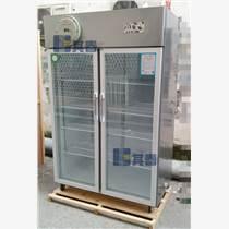BL-910L 對開門冷藏防爆冰箱化學防爆冷藏柜