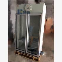 BL-LS485C防爆冰箱化學品存放防爆冷藏柜對開門