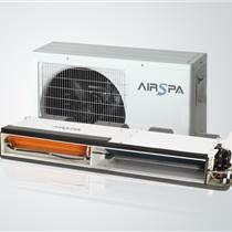 AIRSPA調解方式換氣機室內恒溫恒濕機