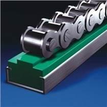 耐磨自润滑高分子塑料导槽 upe链条导轨 厂家直销
