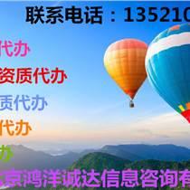 專業辦理北京地區裝飾裝修二級資質
