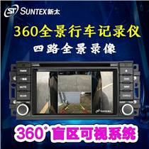 深圳新太360全景行車記錄儀車載畫面分割器ST413