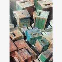 本公司主要專業回收二手模具鋼廢舊模具收購