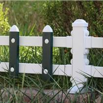 大连pvc护栏 绿化护栏 园艺护栏