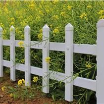 赤峰草坪護欄 公園圍欄 景區圍欄