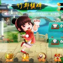 山東濟南手機電玩城棋牌游戲APP定制開發山東狼人滿足