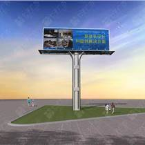 鋼結構廣告牌