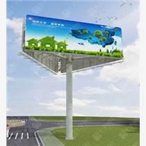 大型擎天柱廣告牌