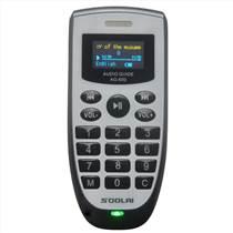 索莱旅游景区电子导游系统