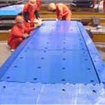 供應碼頭港口用pe防撞板 船舷護舷貼面板 耐磨船艙襯