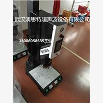 超声波点焊接,标准超声波焊接机,非标超声波焊接机,超